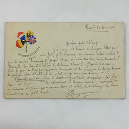French postcard 'Bonheur et succs'