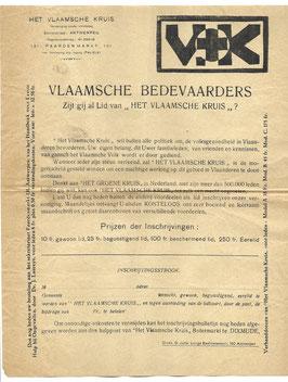 Inschrijvingsformulier 'Het Vlaamsche Kruis'