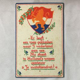 Er heeft een roep geklonken naar 't vaderland aan zee.  Nu staat in Holland's wapen opnieuw 'Je maintiendrai!'