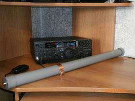 Комплект из трёх антенн: 15м, 20м, 40м