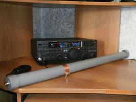 Антенна EH-30m или ЕН-40m
