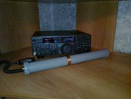 ЕН-антенна EH-15m