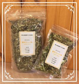 オリジナル薬草ブレンド茶