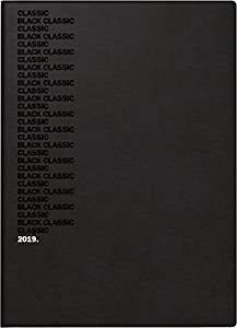 Modell 734 10x14cm Balacron-Einband Schwarz - Brunnen Taschenkalender 2021
