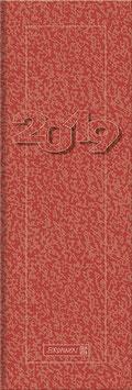 Modell 782 10x29,7cm Karton-Umschlag Rot - Brunnen Vormerkbuch 2021