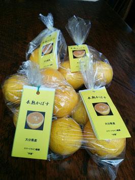 木熟かぼす 15kg (140個)