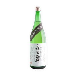 長生舞 特別純米酒