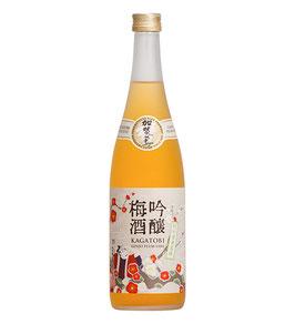 加賀鳶 吟醸梅酒
