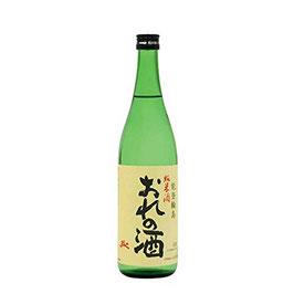 金瓢白駒 純米酒 おれの酒