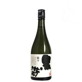 黒帯 悠々 特別純米