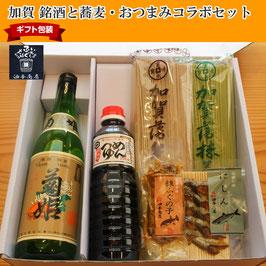 加賀銘酒と蕎麦、おつまみコラボセット
