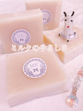大人気ゴートミルク&シアバター〈ミルクのやさしさ〉
