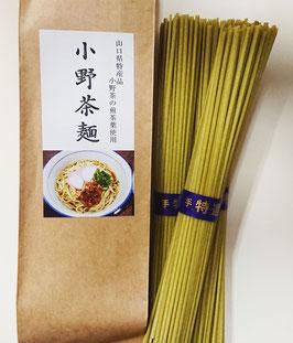 小野茶麺 50g×4束入り