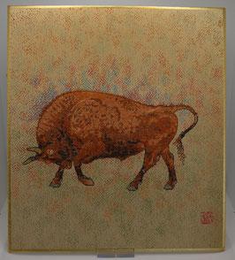 Das Jahr des Büffels 2021