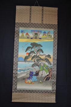 Takasago