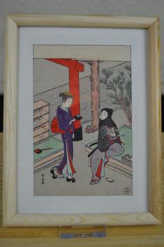 Geisha & Krieger