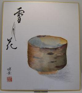 Chawan-Teeschale