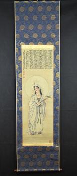 Herzsutra & weiße Kannon von Chokunyu Dojin