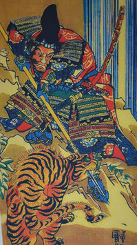 Samurai vs. Tiger