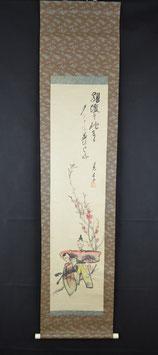 Tachi Hina II von Shungaku