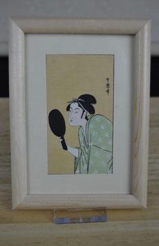 Geisha & Kagami