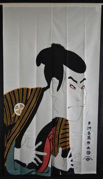 "Noren ""Otani Onigi"", 150 x 85 cm"