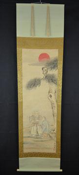 Takasago von Tojun