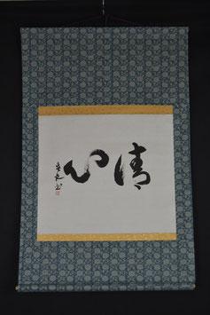 Kanji-Kunst