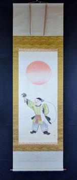 Die Sonne und Daikokuten