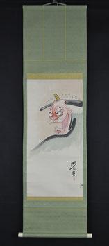 Shishimai-Löwentanz