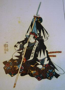 Samurai mit Yari