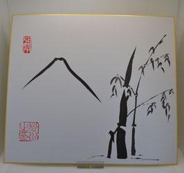 Bambus-Sansui