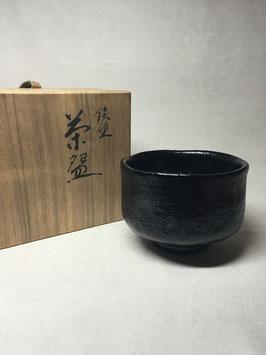 RAKU-YAKI 01