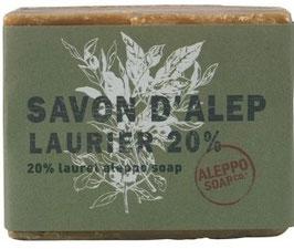 Savon d'Alep Laurier 20% 200gr