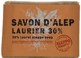 Savon d'Alep Laurier 30% 200 gr