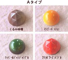 ボンボンショコラ 4個入り(コンクール受賞作)