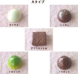 ボンボンショコラ 5個入り(3種)