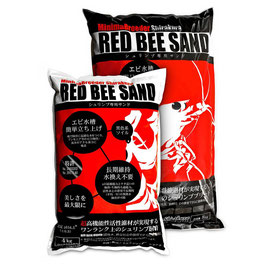 Shirakura - Red Bee Sand