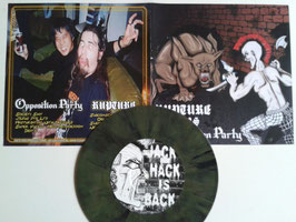 "Rupture/Opposition Party - 7"" - limited version!"