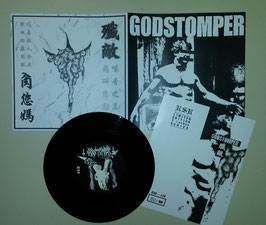 "GODSTOMPER / ENEMIGO                         SPL 7""                            lim 50  version"