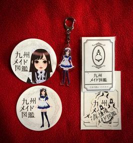 商品名 「九州メイド図鑑」〜ORキーホルダー〜Aセット