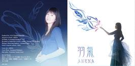羽氣/ARENA