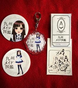 商品名 「九州メイド図鑑」〜ORキーホルダー〜Bセット