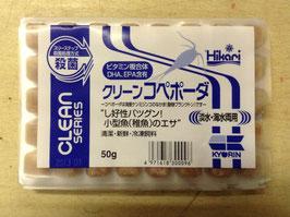 冷凍キヨーリンクリーンコペポーダ50g