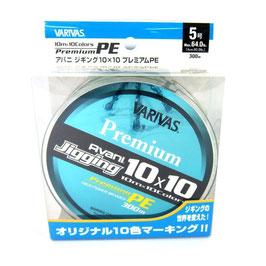 Леска плетёная VARIVAS Avani Jigging 10x10 Premium PE 200m 0.8