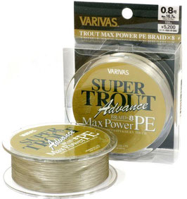 Леска плетёная VARIVAS Super Trout Advance Max Power PE 150м 0.8