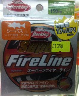 Плетёный шнур FireLine, Berkley. 0.8, 12lb, 5.4kg, 150m