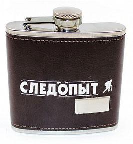 Фляжка «СЛЕДОПЫТ - Browny » в кож. оплете, 240 мл, цв. корич/100/