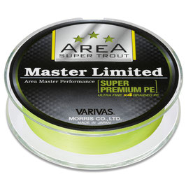 Леска плетёная VARIVAS Area Trout Master Limited Super Premium PE 75м 0.3 yellow