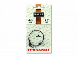 Поводок МаркаFish тролинг 7н 23кг 40см (1/2шт)